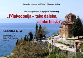 Pozivnica Izložba Makedonija