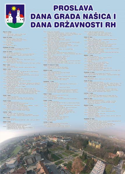 Plakat za Dan Grada 2018