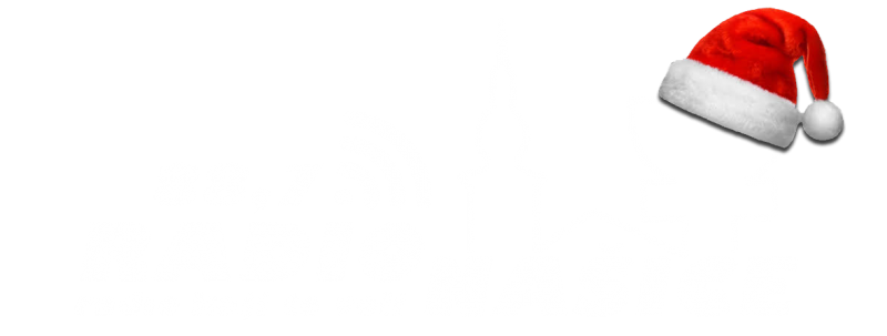 Logo-xmas-footer