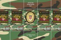 Poštanske marke u čast četiri gardijske brigade