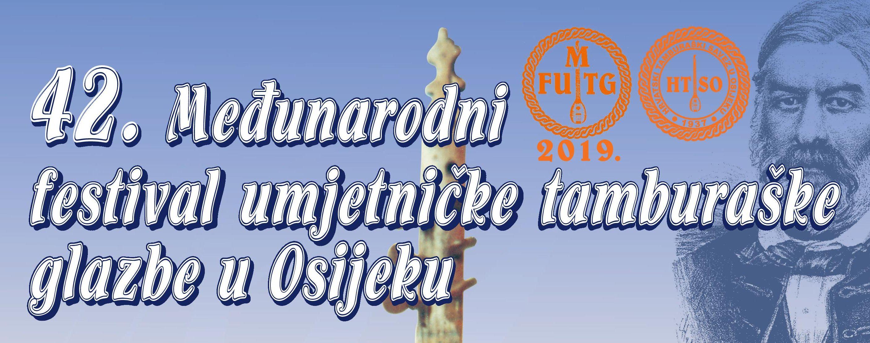 42. Međunarodni festival umjetničke tamburaške glazbe