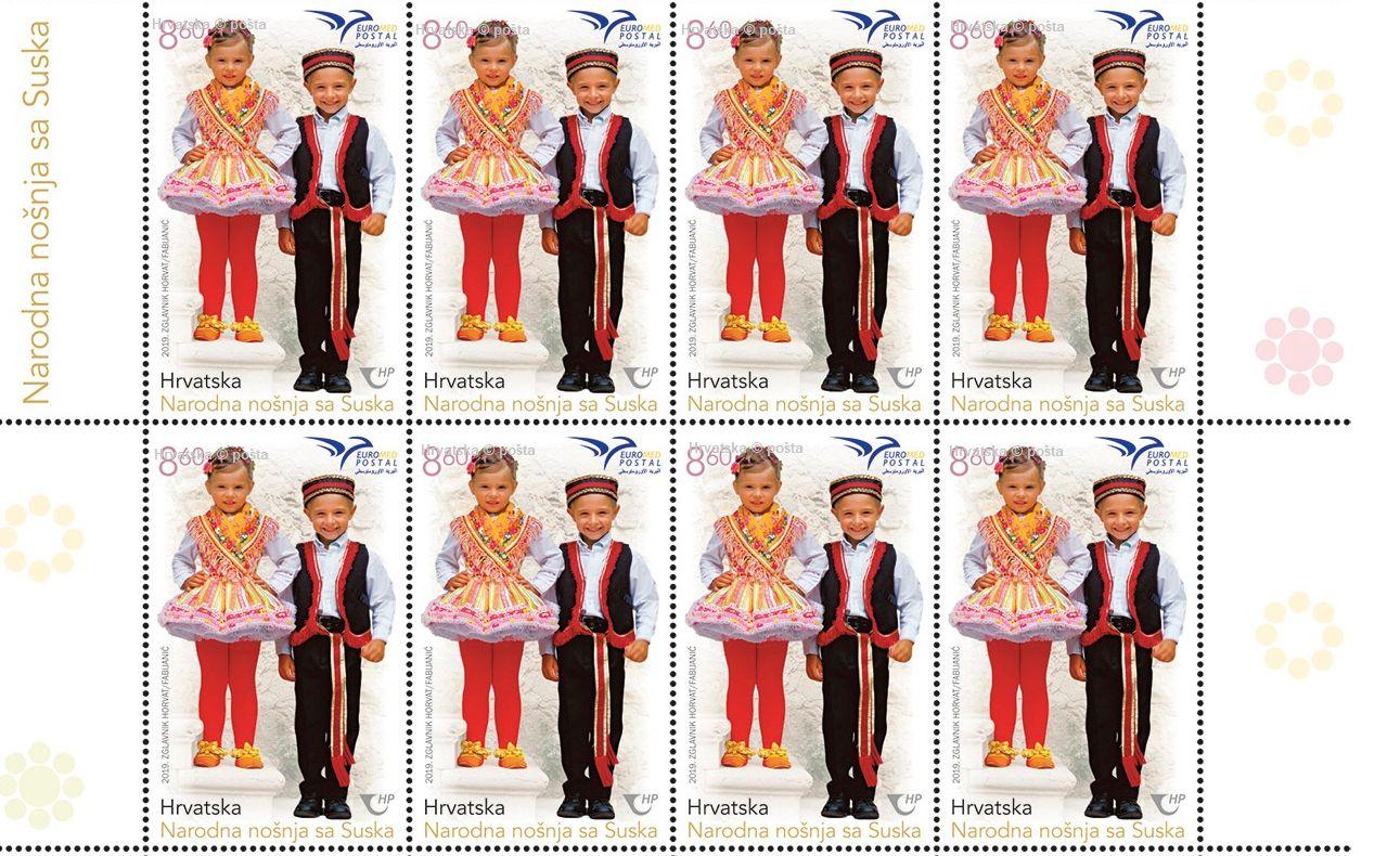 Poštanska marka s motivom dječje narodne nošnje s otoka Suska