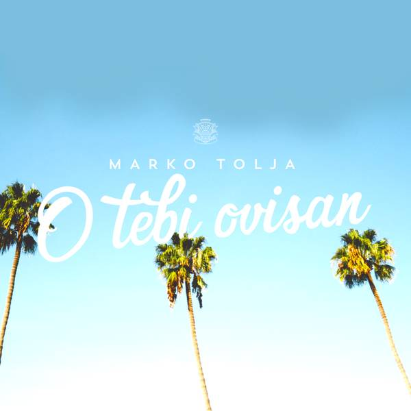 Marko Tolja predstavlja novu pjesmu koja poziva na ples