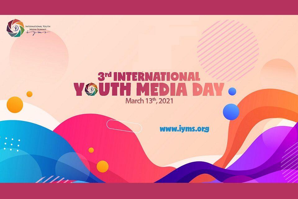 Danas je Međunarodni dan medija za mlade
