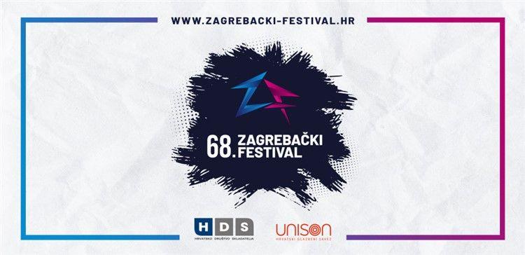 Ovogodišnji Zagrebački festival bit će održan 9.svibnja